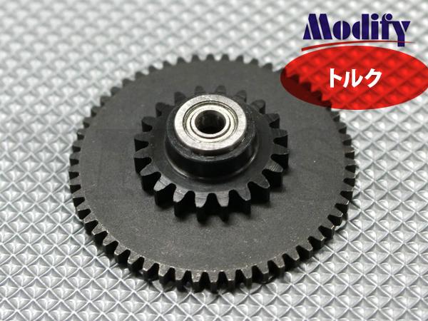 【アウトレット特価】GB-09-42 スムーススパーギア トルクタイプ (7mmベアリング搭載)
