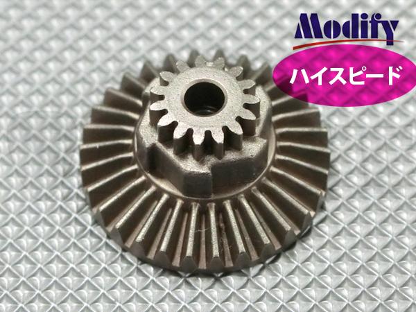 【アウトレット特価】GB-09-44 スムースベベルギア スピードタイプ (7mmベアリング搭載)