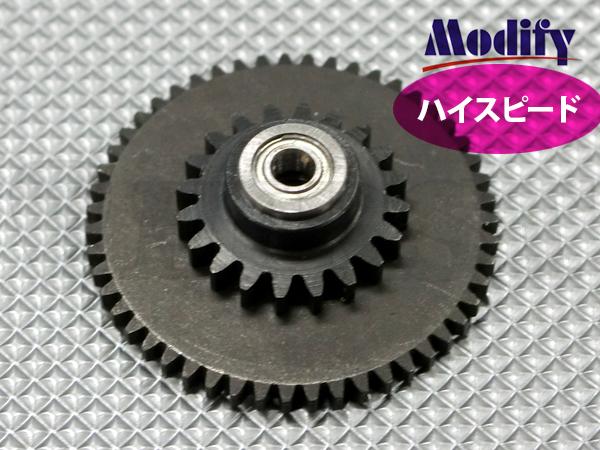 【アウトレット特価】GB-09-45 スムーススパーギア スピードタイプ (7mmベアリング搭載)