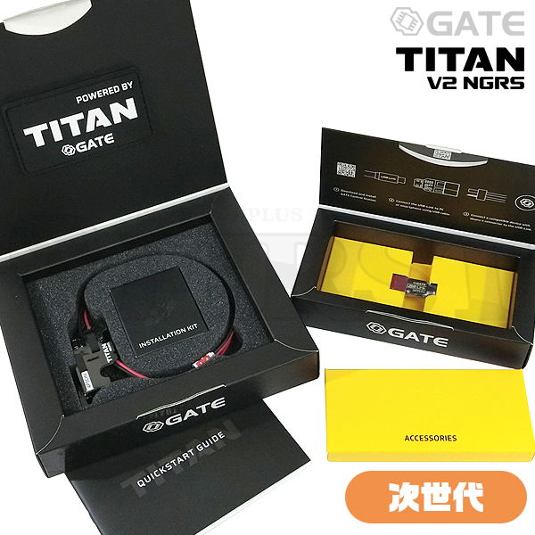 GATE TITAN NGRS New Ver.2用 アドバンスドセット(前方配線用)