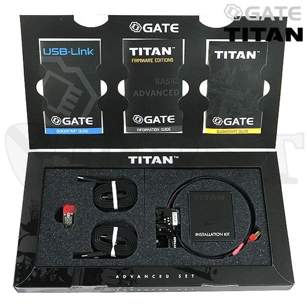 GATE TITAN Ver.2用 アドバンスドセット(前方配線用)