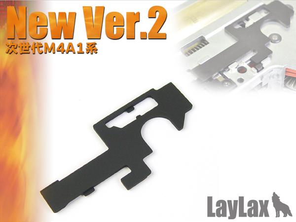 New Ver.2 ハードセレクタープレート メタル