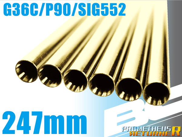 BC�֥饤�ȥХ�� 247mm G36C / P90 / TR / 552 / CAR15