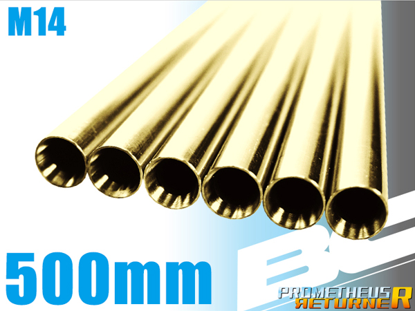 BC�֥饤�ȥХ�� 500mm M14����