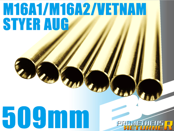 BC�֥饤�ȥХ�� 509mm M16A1 / A2 / VN / AUG