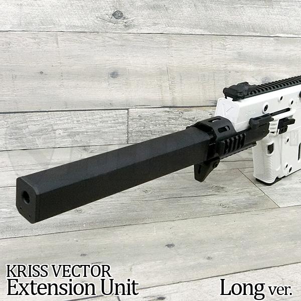 クリスベクター用 エクステンションユニット ロング BK (16mm正ネジ/14mm逆ネジ)