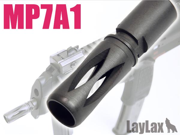 リアルスチールハイダー マルイ MP7A1