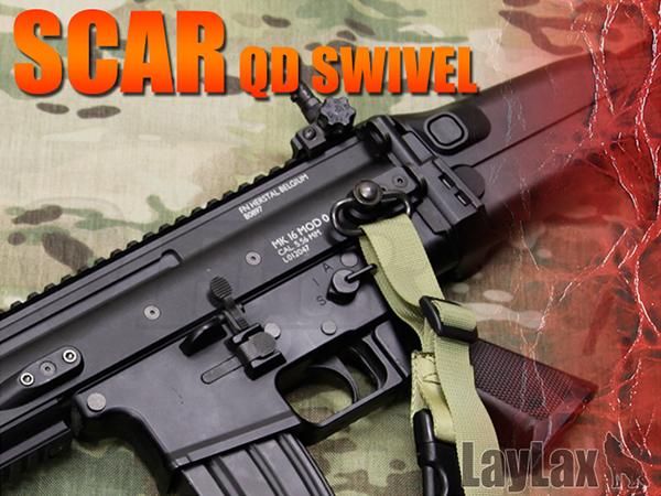 SCAR QDスイベル マウントセット