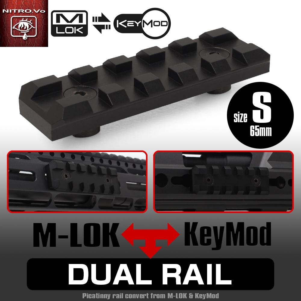 デュアルレイル ショート (KeyMod/M-LOK対応)