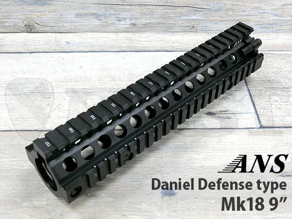 ダニエル ディフェンスタイプ Mk18 9インチ RIS2 ハンドガード BK Daniel Defense レイルシステム ブラック M4