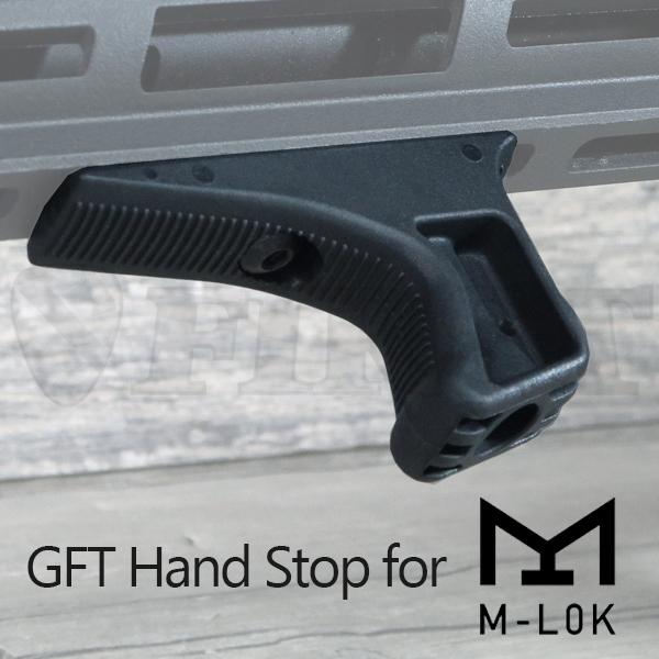 TMC3141-BK GFTハンドストップ M-LOK BK