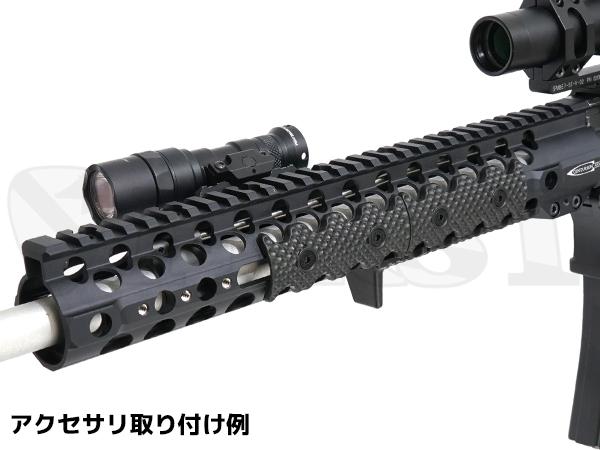 PTS CENTURION ARMS製 CMRレイル 12.5inch GEN2