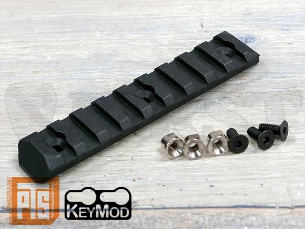 PTS エンハンスドレイルセクション Keymod(キーモッド) 9スロット BK