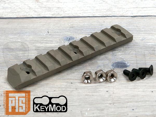 PTS エンハンスドレイルセクション Keymod(キーモッド) 9スロット DE