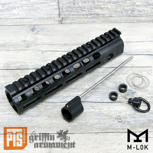 PTS Griffin LowPro RIGID M-LOK ハンドガード 8.6インチ BK