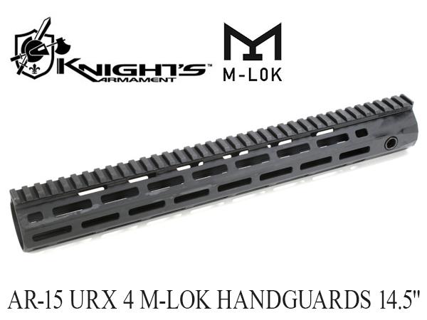 【新商品予約】KAC URX4 M-LOK ハンドガード 14.5インチ