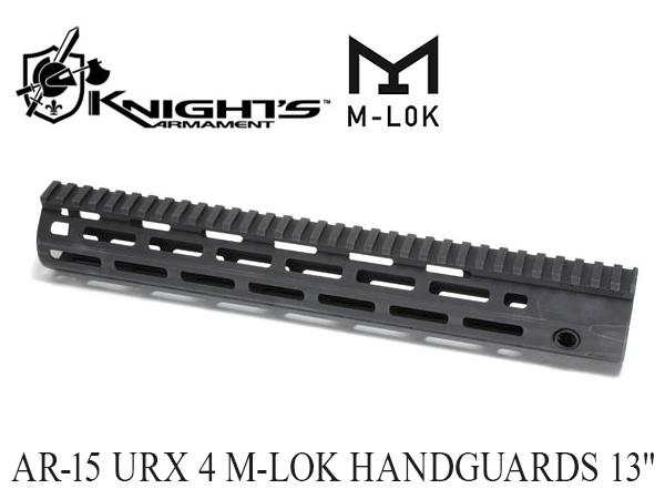 【新商品予約】KAC URX4 M-LOK ハンドガード 13インチ