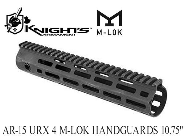 【新商品予約】KAC URX4 M-LOK ハンドガード 10.75インチ