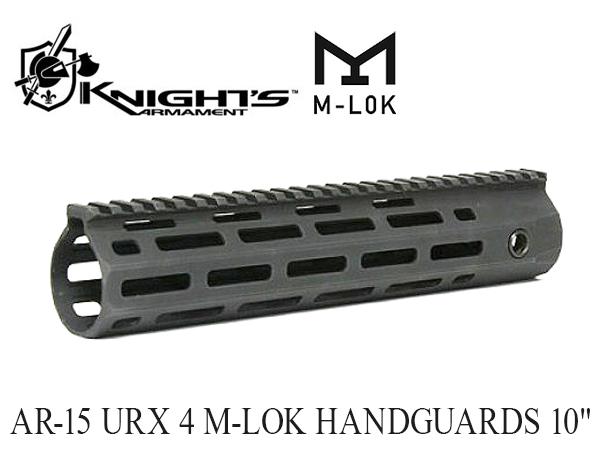 【新商品予約】KAC URX4 M-LOK ハンドガード 10インチ