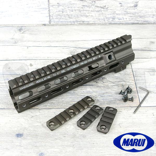 マルイ純正 HK416 デルタカスタム RAHGハンドガードセット