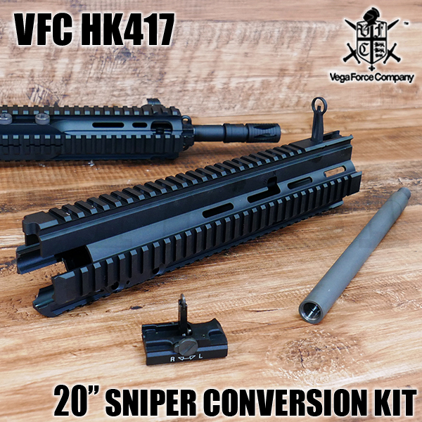 HK417 20インチ Sniper コンバージョンキット