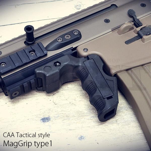 HW-116BK CAA MGGRIP1モデル CQB マグウェルグリップ BK
