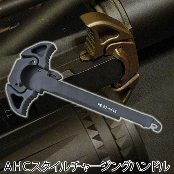 C&C Tac Geissele ACHスタイル チャージングハンドル BK (STD M4 電動ガン対応)