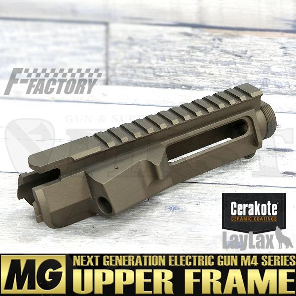 【限定】次世代 M4シリーズ用 MG アッパーフレーム 無刻印タイプ セラコートVer. バーントブロンズ