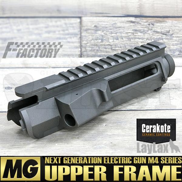 【限定】次世代 M4シリーズ用 MG アッパーフレーム 無刻印タイプ セラコートVer. ステンレス