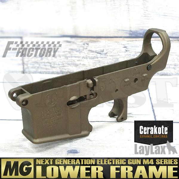 【限定】次世代 M4シリーズ用 MG ロアフレーム セラコート Colt type バーントブロンズ