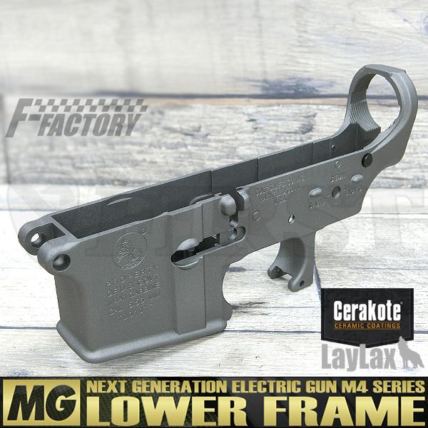 【限定】次世代 M4シリーズ用 MG ロアフレーム セラコート Colt type ステンレス
