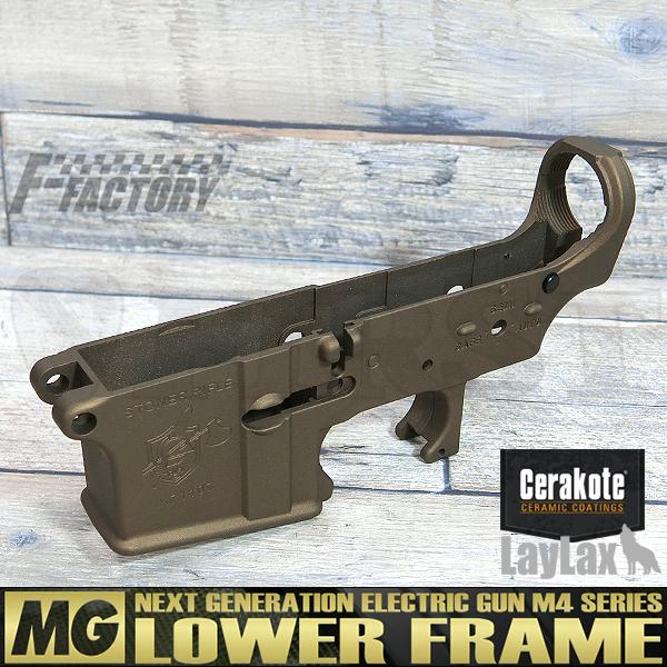 【限定】次世代 M4シリーズ用 MG ロアフレーム セラコート KNGHT'S type バーントブロンズ