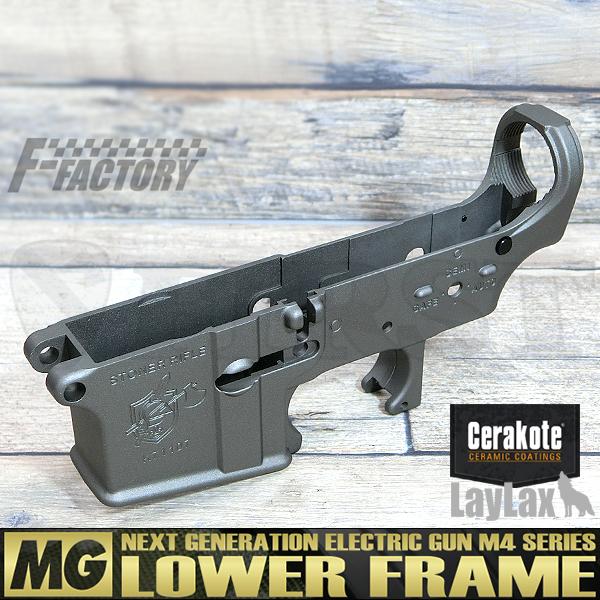【限定】次世代 M4シリーズ用 MG ロアフレーム セラコート KNGHT'S type ステンレス