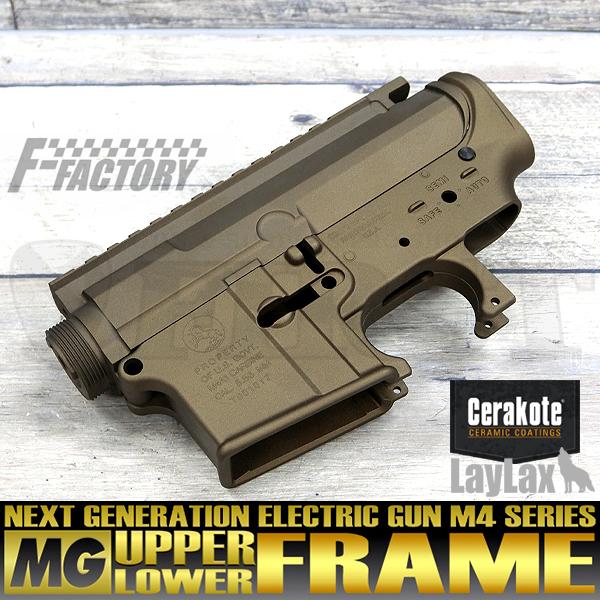 【限定】次世代 M4シリーズ用 MGアッパー+MGロアフレームセット セラコートVer.COLT/バーントブロンズ