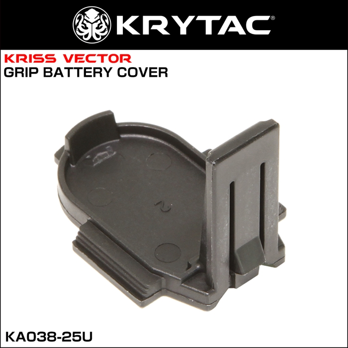 KRYTAC KRISS VECTOR用 グリップ ...