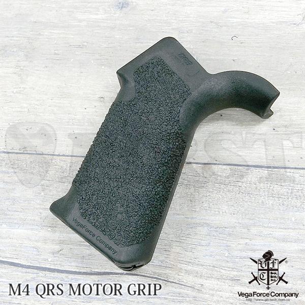 電動ガン M4シリーズ用 QRSグリップ グリップエンド付属 BK