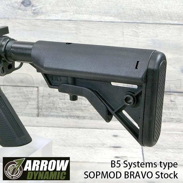 B5 SOPMOD BRAVO タイプ ストック BK