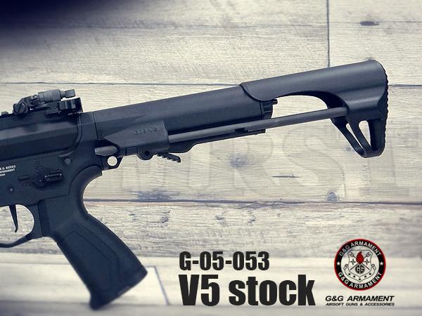 G-05-053 オリジナル ストック V-5 BK