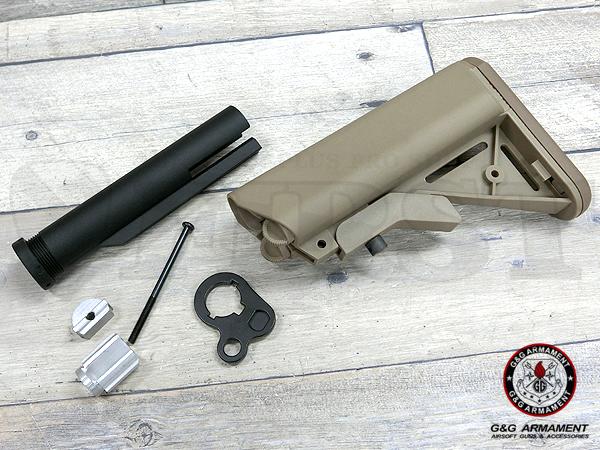 G-05-035-1 GR16 クレーンストックセット TAN