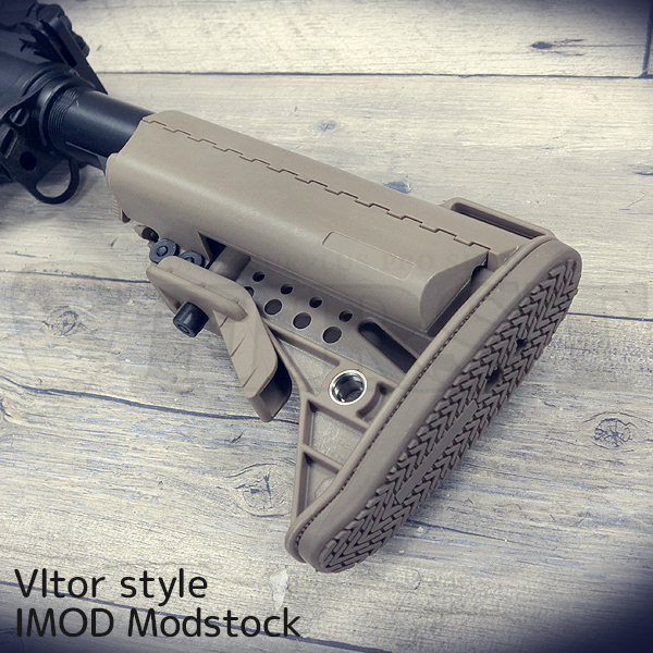 VLTOR IMODスタイル STOCK FDE(TAN)