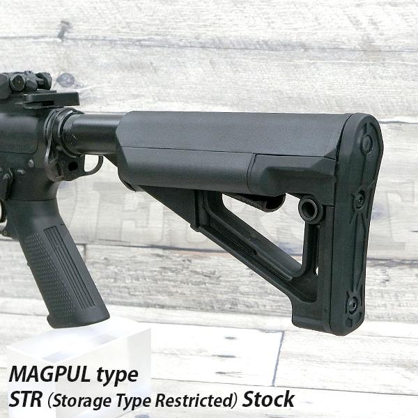 【レプリカ】 MAGPUL STR ストック BK