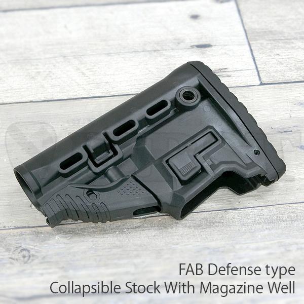 FAB GL-MAG タイプ ストック BK
