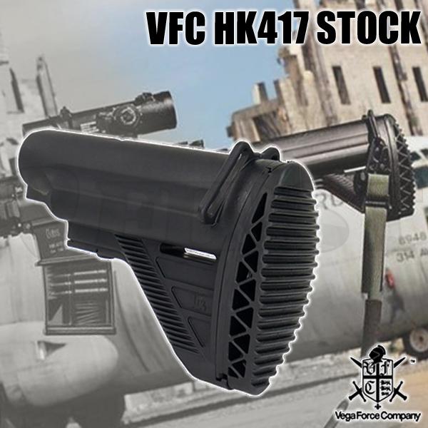 HK417 テレスコピックストック/Convexバットキャップ BK