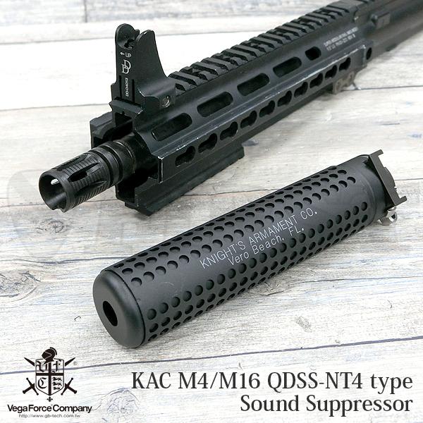 KAC M4 QDサイレンサー(Ver.2008 フラッシュハイダー付 14mm 逆ネジ)