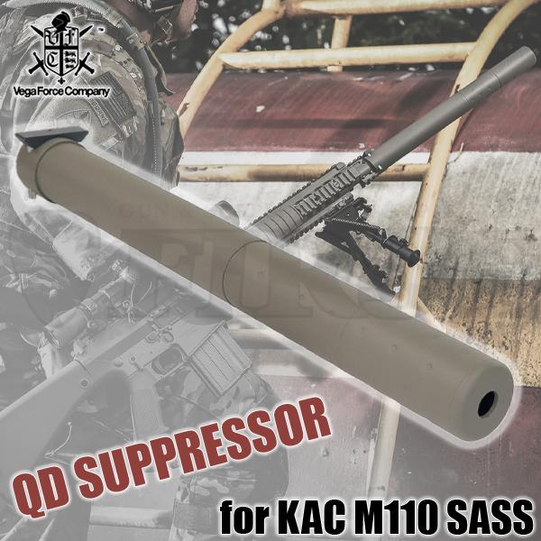 VFC M110 QD サプレッサー TAN