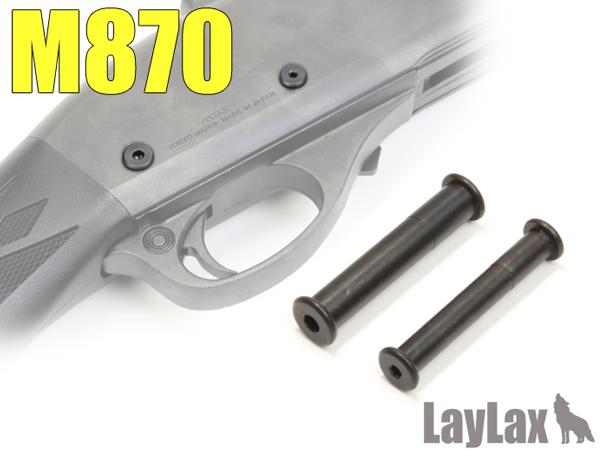 マルイ M870タクティカル ハードフレームロックピン
