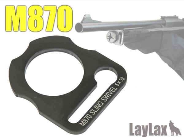 マルイ M870タクティカル フロントスイベル マルチ
