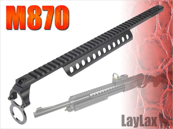 マルイ M870 トップレイル