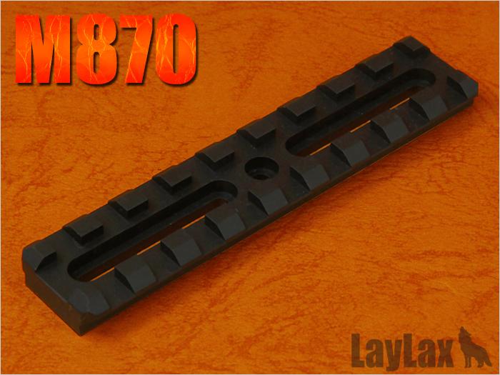 マルイ M870 ミニレイルシステム/DX対応 マルチレイル ワイドユース ミドル 95mm