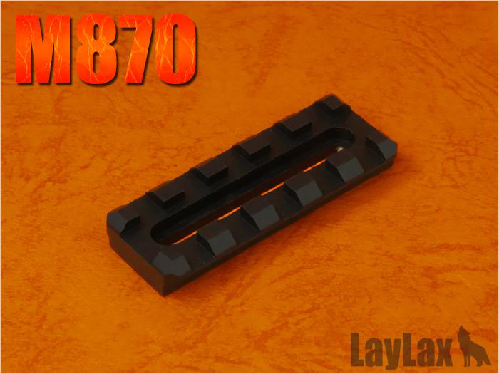 マルイ M870 ミニレイルシステム/DX対応 マルチレイル ワイドユース ミニ 55mm